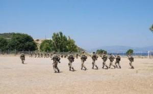 Askerlik E Yoklama İşlemleri