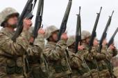 2019 Şubat Celbi Askerlik Yerleri Açıklandı! E-devlet Askerlik Yeri Sorgulama Ekranı